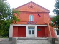 МОУ «Комсомольская школа №2»