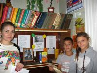 Сергей Есенин как читатель