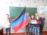 День флага  Донецкой Народной Республики в МОУ  «Комсомольская школа № 2»