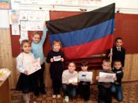 День флага в МОУ «Новозарьевская школа»