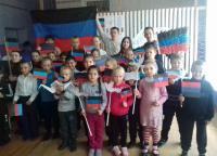 День флага в МОУ «Солнцевская школа»