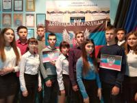 Мероприятия в школах Старобешевского района, посвященные Дню народного единства