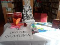 Мероприятия в школах Старобешевского района, посвященные Международному дню против фашизма, расизма и антисемитизма