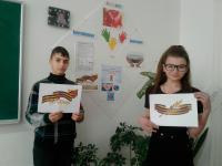 Георгиевская лента — это наша память, наша история