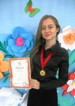 Журавлева Кристина