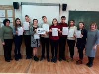 Образовательная акция «Донецкий диктант»