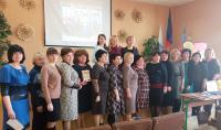 Учителя  русского языка и литературы  -  участники  Методического  десанта  в Тельмановском районе