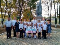 Мероприятия  к Дню освобождения Донбасса от немецко - фашистских захватчиков
