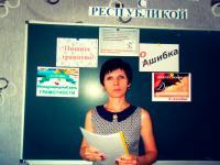Коваленко Д. А. Руководитель акции
