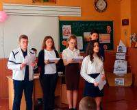 Мятежный парус М.Ю.Лермонтова