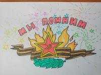 Мельниченко Виктория, 6 класс