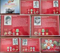 День Победы в образовательных учреждения Старобешевского района