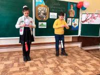 «23 февраля - День защитника Отечества»