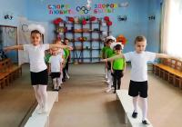 Детское спортивное мероприятие «Будущие олимпийцы нынче ходят в детский сад» в  МДОУ «Комсомольский ясли - сад «Сказка» Старобешевского района