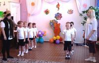 Спортивно - музыкальный праздник «Вместе веселее» В МДОУ «Новосветский ясли-сад «Малыш»... <br><br>                   <a href=