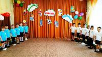 Спортивный праздник «Смелые, ловкие, быстрые!» в МДОУ «Старобешевский ясли – сад «Сказка»... <br><br>                   <a href=