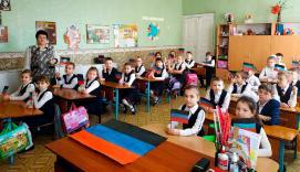 Мы – граждане ДНР
