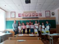 """Интеллектуальный конкурс """"Родной край"""""""