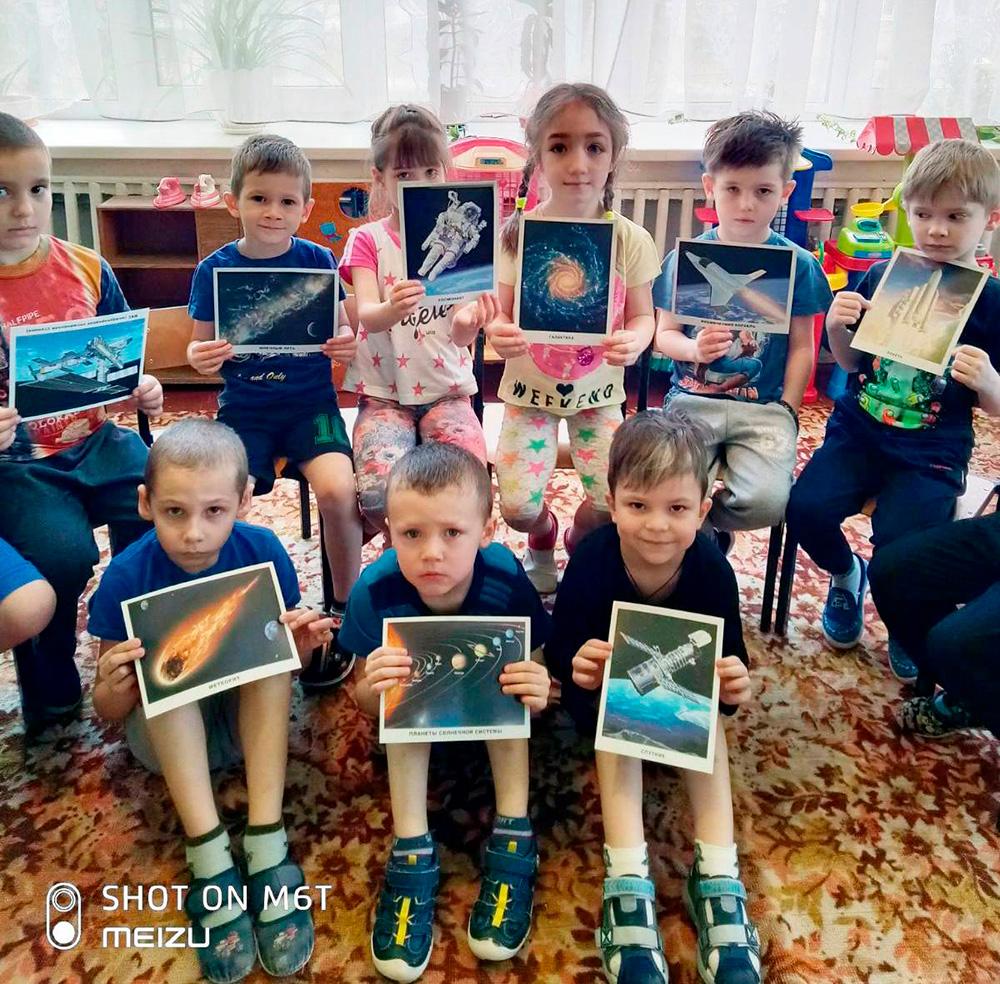 День космонавтики в дошкольных образовательных учреждениях Старобешевского района