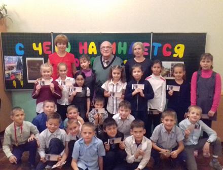 Неделя детской и юношеской книги в школах Старобешевского района