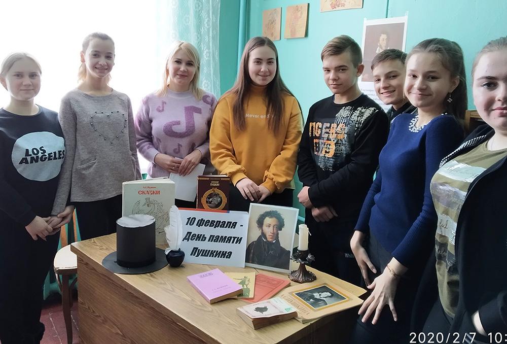 День памяти А.С.Пушкина
