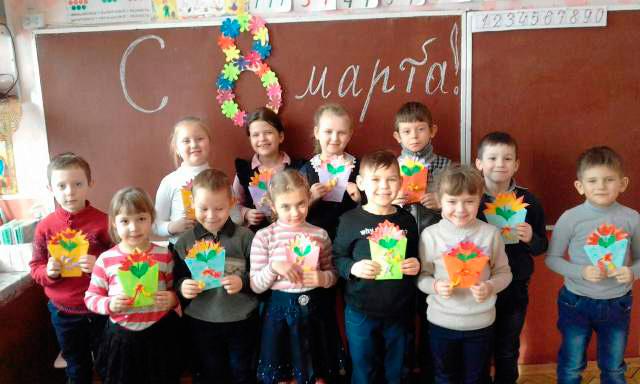 Мероприятия в школах Старобешевского района, посвященные Международному женскому дню