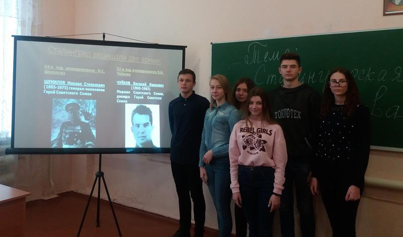 Ты в нашей памяти и в сердце, Сталинград