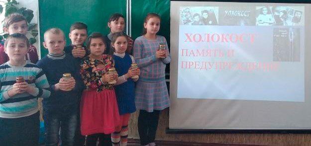 Жертвам Холокоста посвящается…