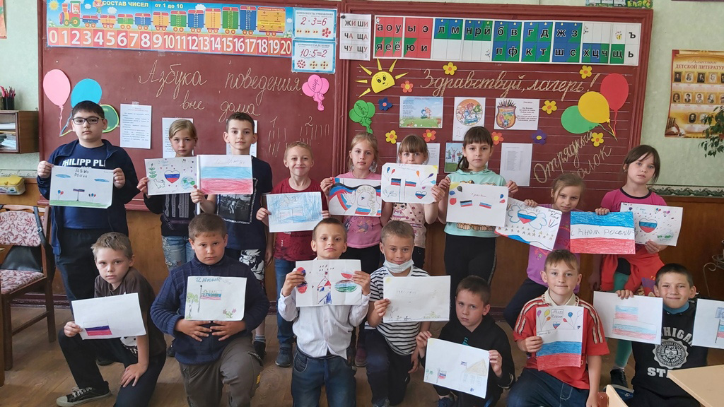 День России – 2021