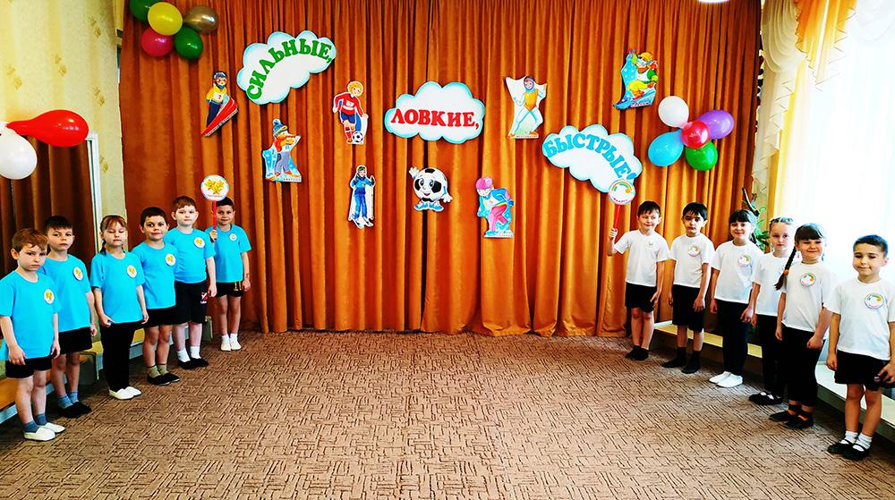 Спортивный праздник «Смелые, ловкие, быстрые!» в МДОУ «Старобешевский ясли – сад «Сказка» Старобешевского района