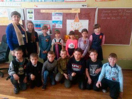 МОУ Кумачовская школа.День ДНР.3 класс.