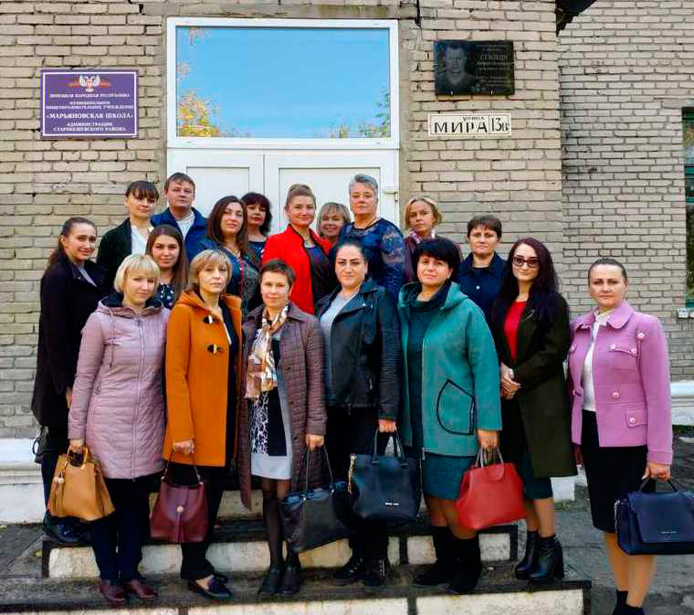 Районный семинар – практикум для заместителей директоров по воспитательной работе.