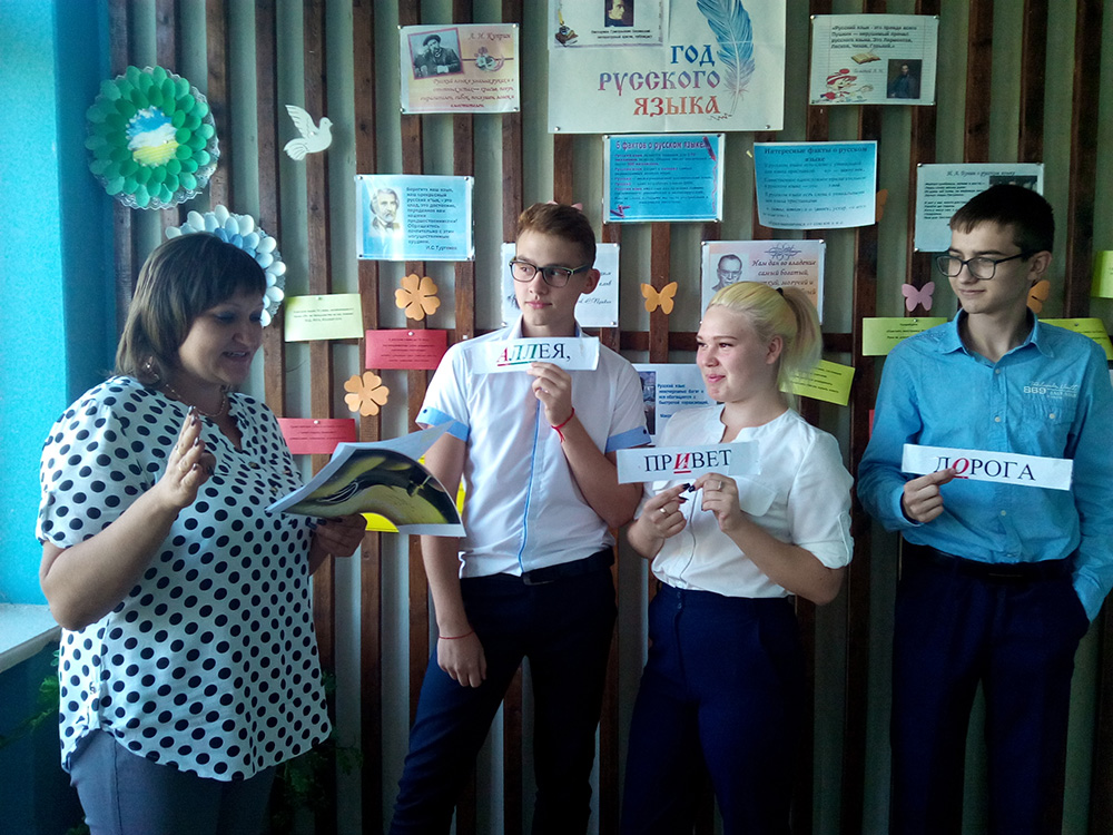 8 сентября – Международный день грамотности!