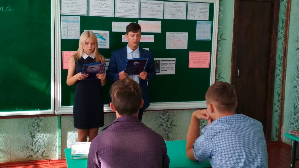 Международный День грамотности в МОУ «Осыковская школа»