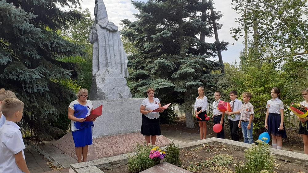День освобождения Донбасса - 2020