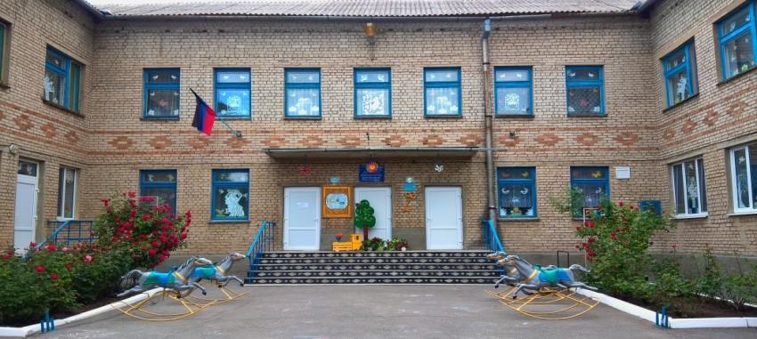МДОУ «Комсомольский ясли – сад «Золотой ключик»»
