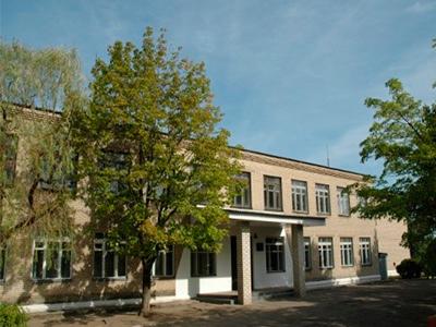 МОУ «Старобешевская школа №1»