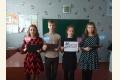 Акция «Донецкий диктант» в МОУ «Комсомольская школа № 2»