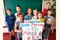 «Да здравствует непобедимая Россия!»