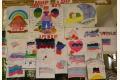 День флага в МОУ «Коммунаровская школа»